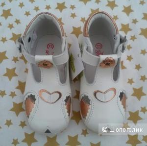 Туфли для девочки Dpam  23 размер