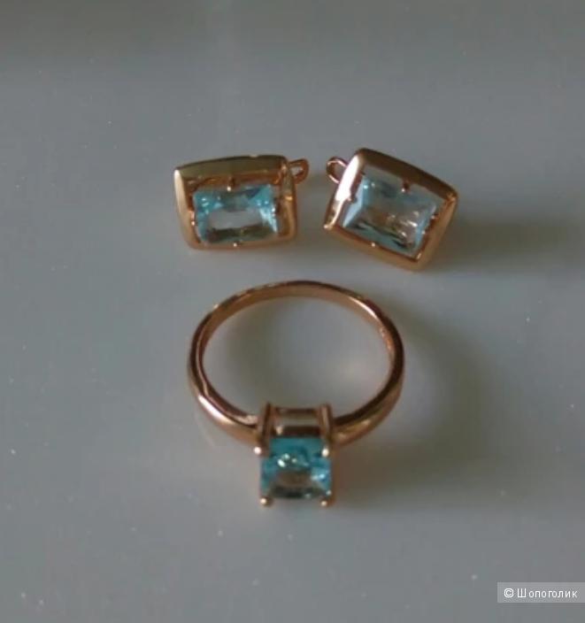 Комплект:кольцо(17,5) и серьги, no name.