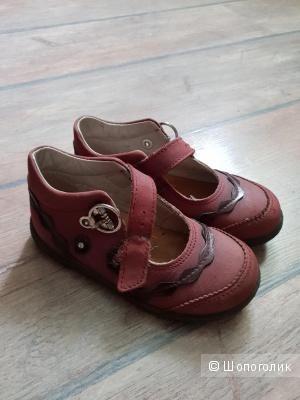 Туфли на девочку Ricosta, размер 25