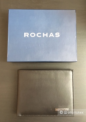 Кошелек  Rochas