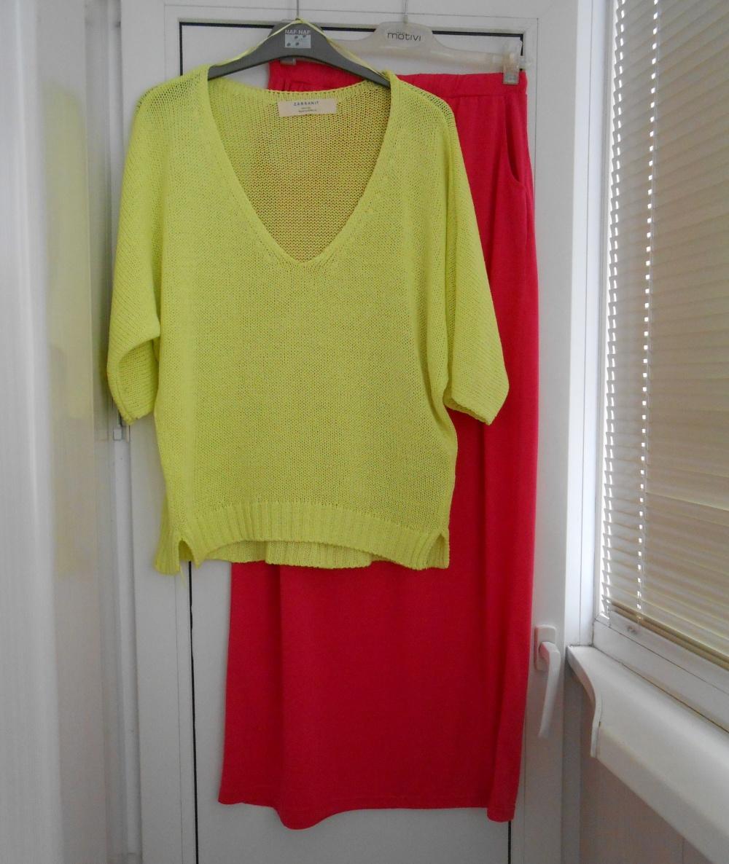 Комплект: юбка и джемпер ( RESERVED и ZARAKNIT )  р. 46