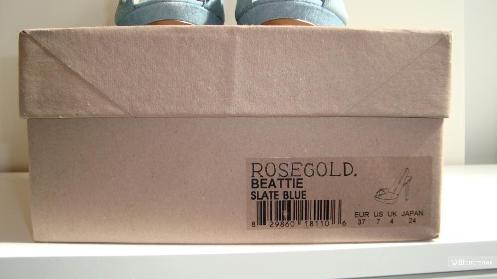 Босоножки Rosegold, Slate Blue Calf, 7 M US