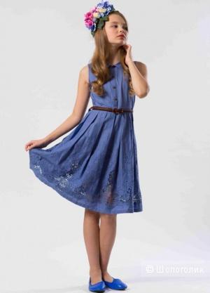 Платье разм 146