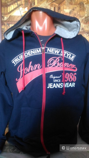Толстовка,John Baner Jeans 50-52