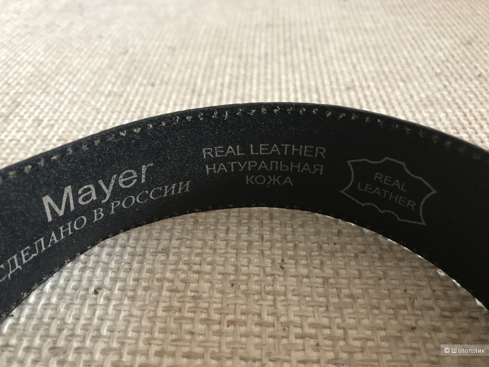 Ремень Mayer обхват талии до 80 см.