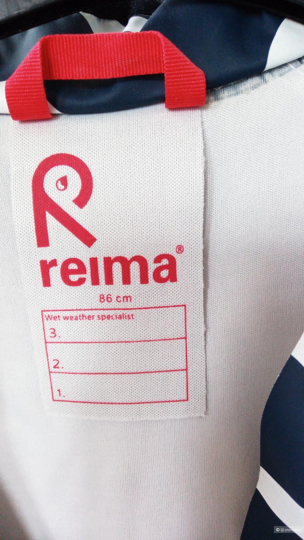 Дождевик Reima, (86р.)