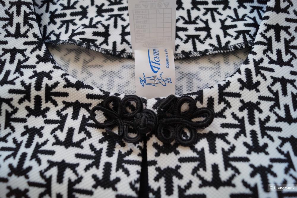 Платье Полина, 54 российский размер