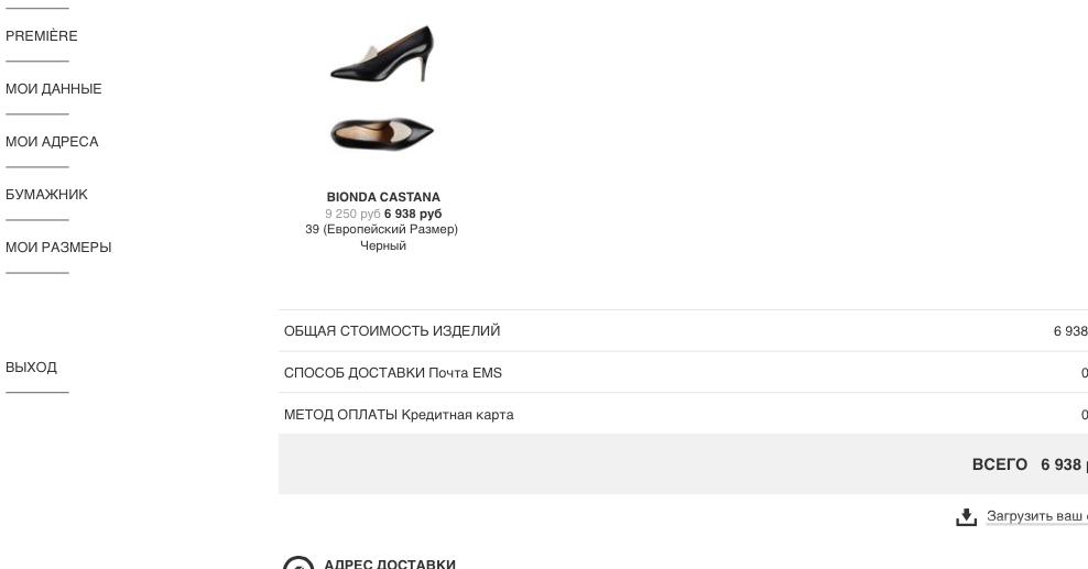 Туфли BIONDA CASTANA,38-39