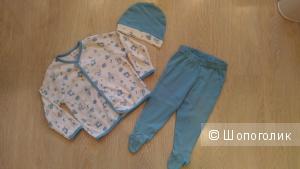 Детский костюм LC WAIKIKI, ростовка 62-68.
