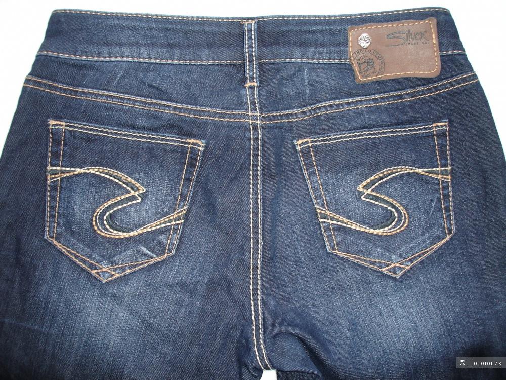 Джинсы Silver Jeans, размер 26 (рос 42)