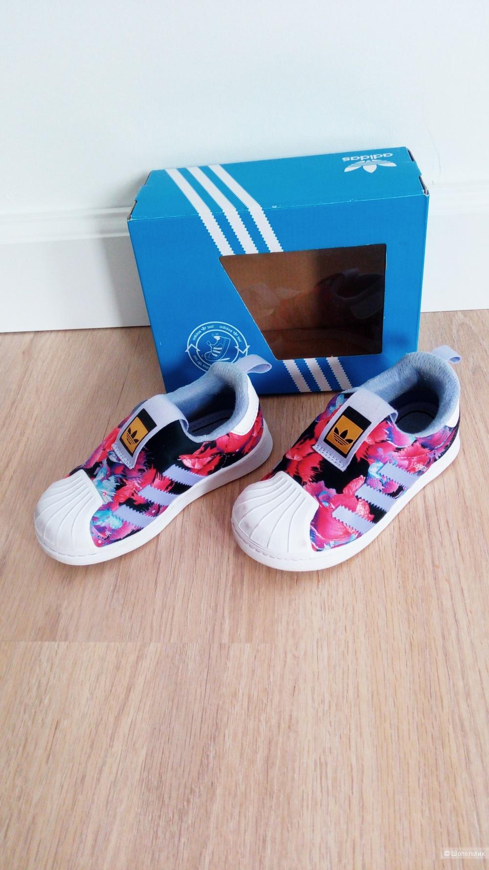 Кроссовки Adidas Superstar 360 I, 24р.(14,5см)