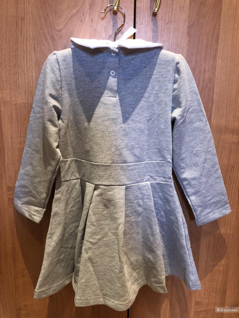 Платье для девочки «Дружбанята», рост 116