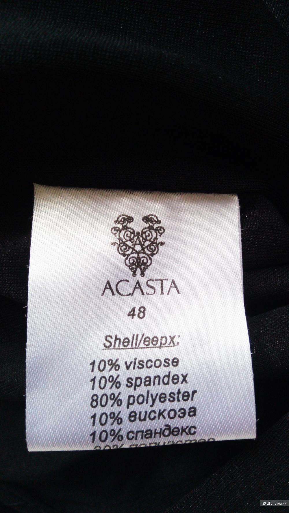 Платье Acasta, 48р.