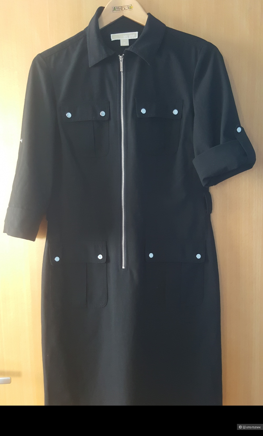 Платье Michael Kors р. M