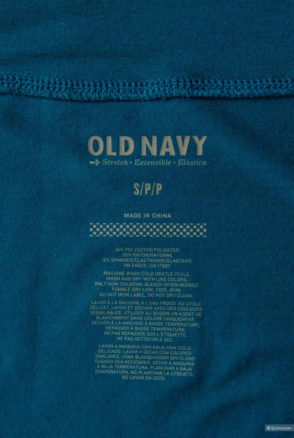 Юбка Old Navy р.S/XS