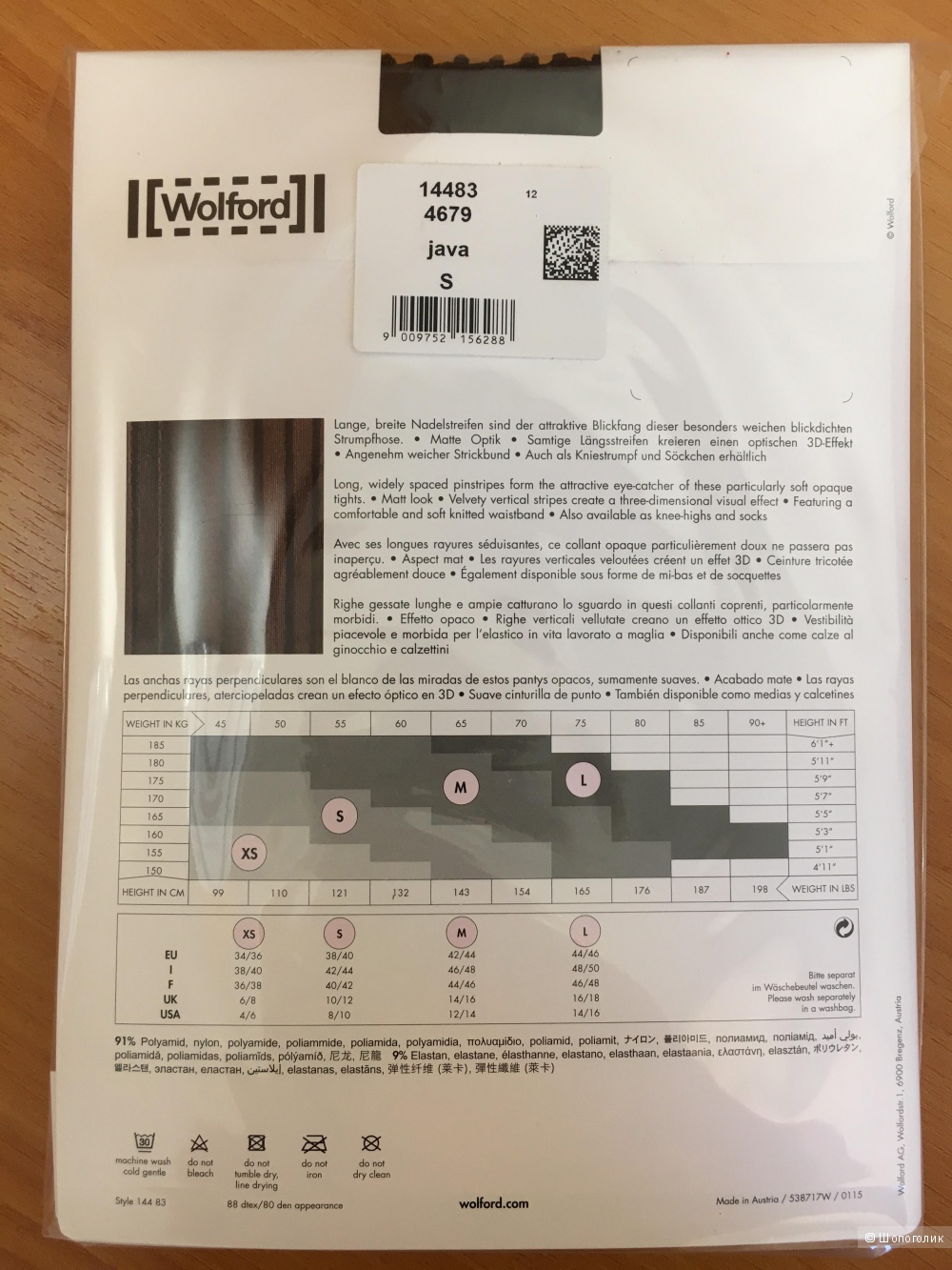 Колготки Wolford Stripes Tights, размер S