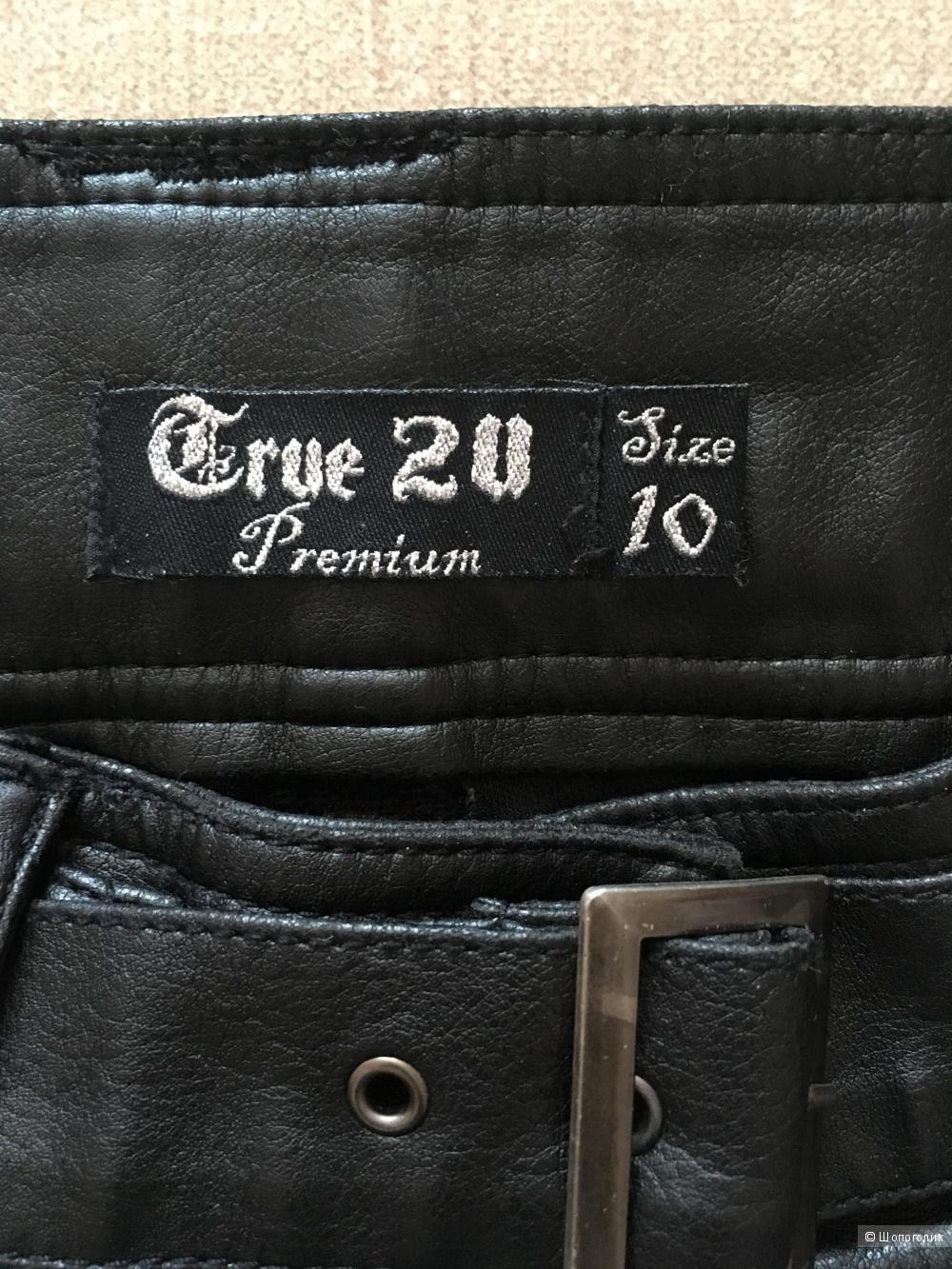 Кожаная юбка True 2 U Premium, 44 размер