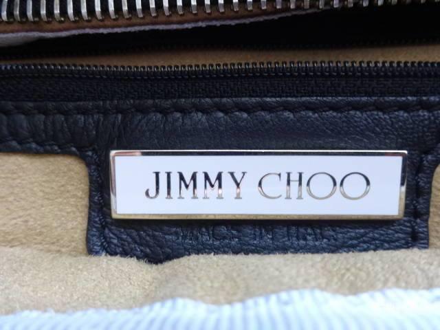 Сумка-хобо Jimmy Choo
