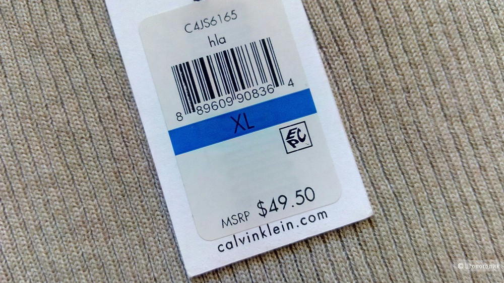 Лот юбка Ralph Lauren + топ Calvin Klein , размер XL