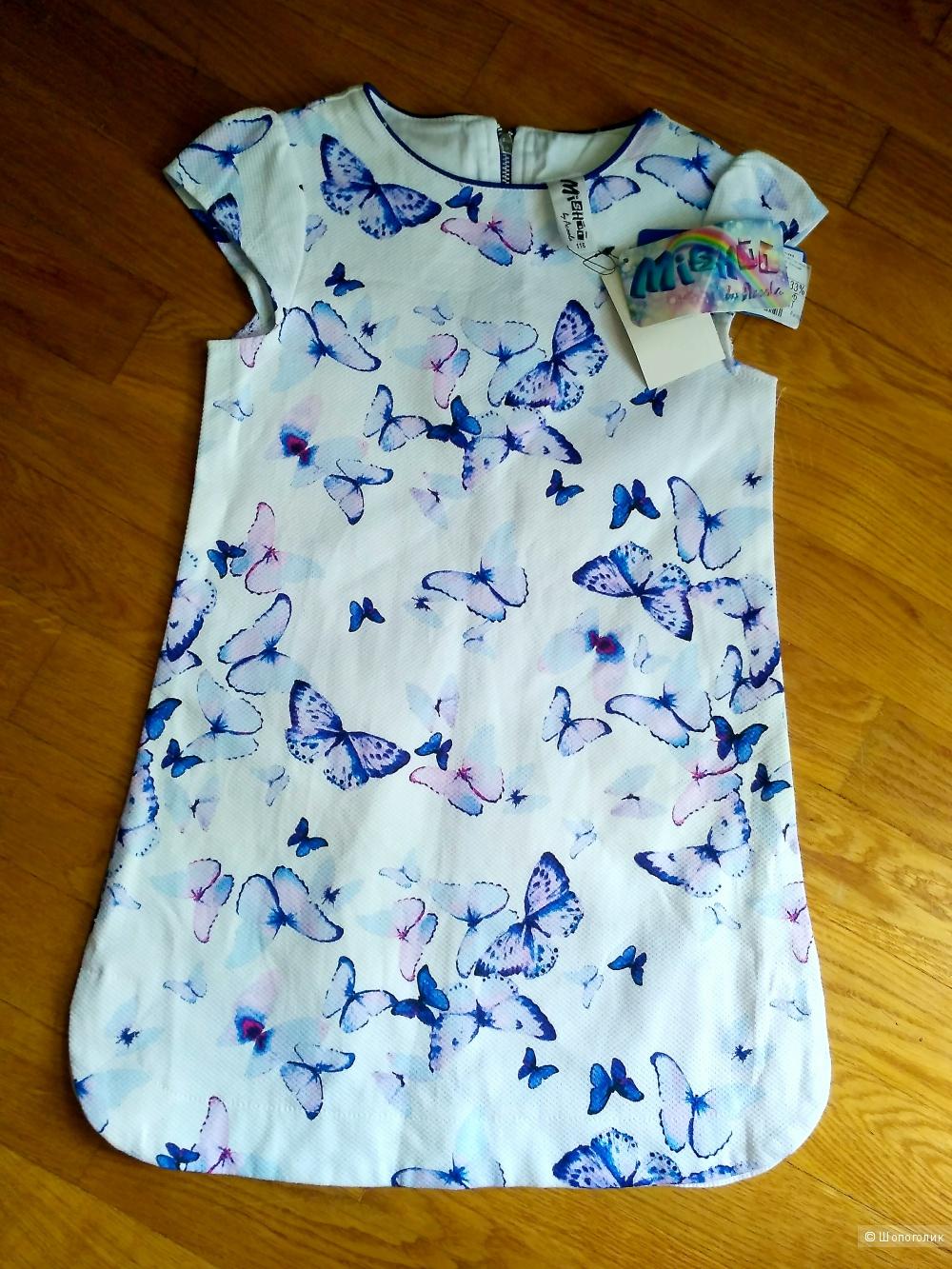 Платье Mishoo by Acoola, рост 110-116-122 см (4-6 лет)