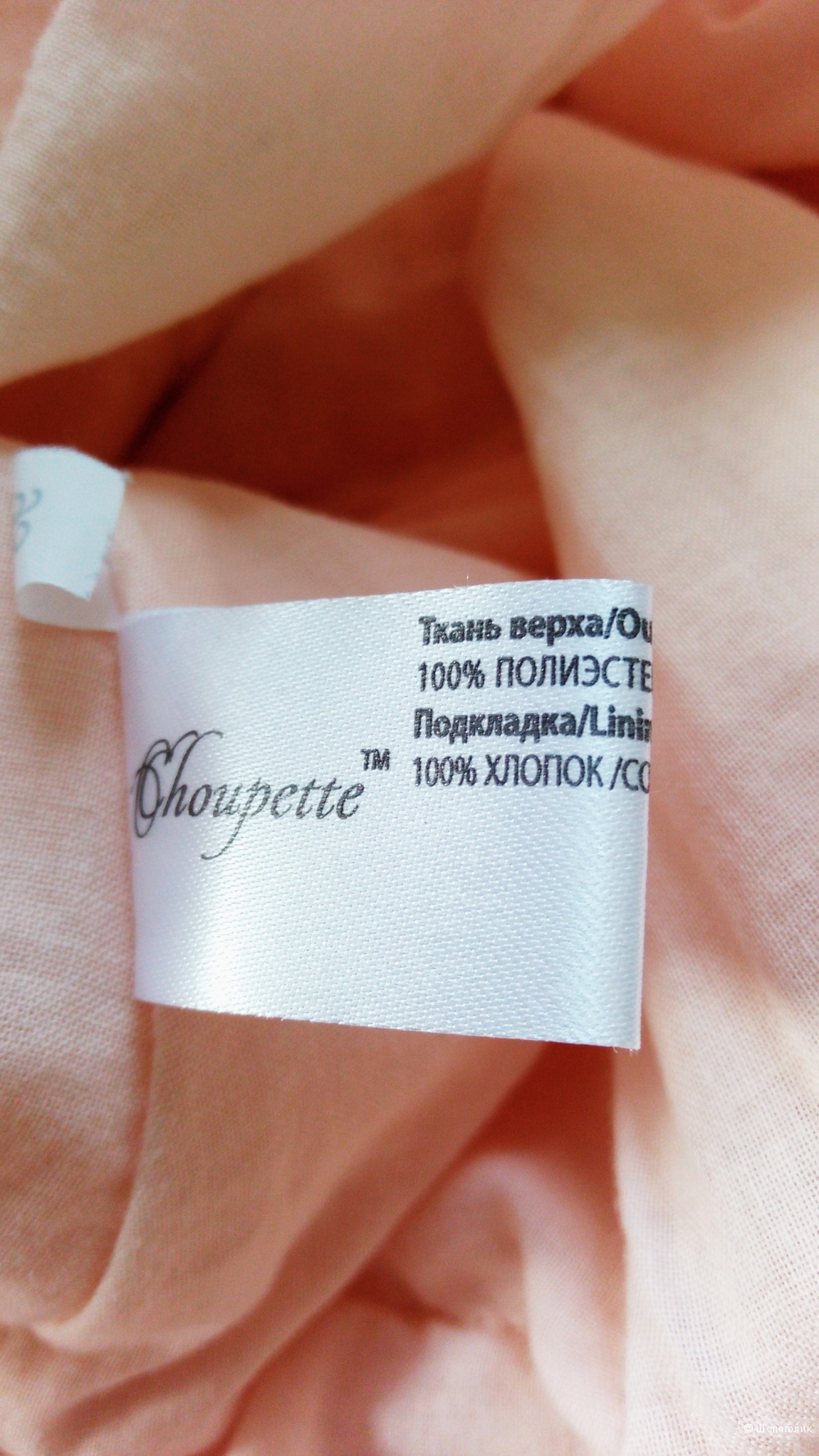Платье Choupettе, 98 р.