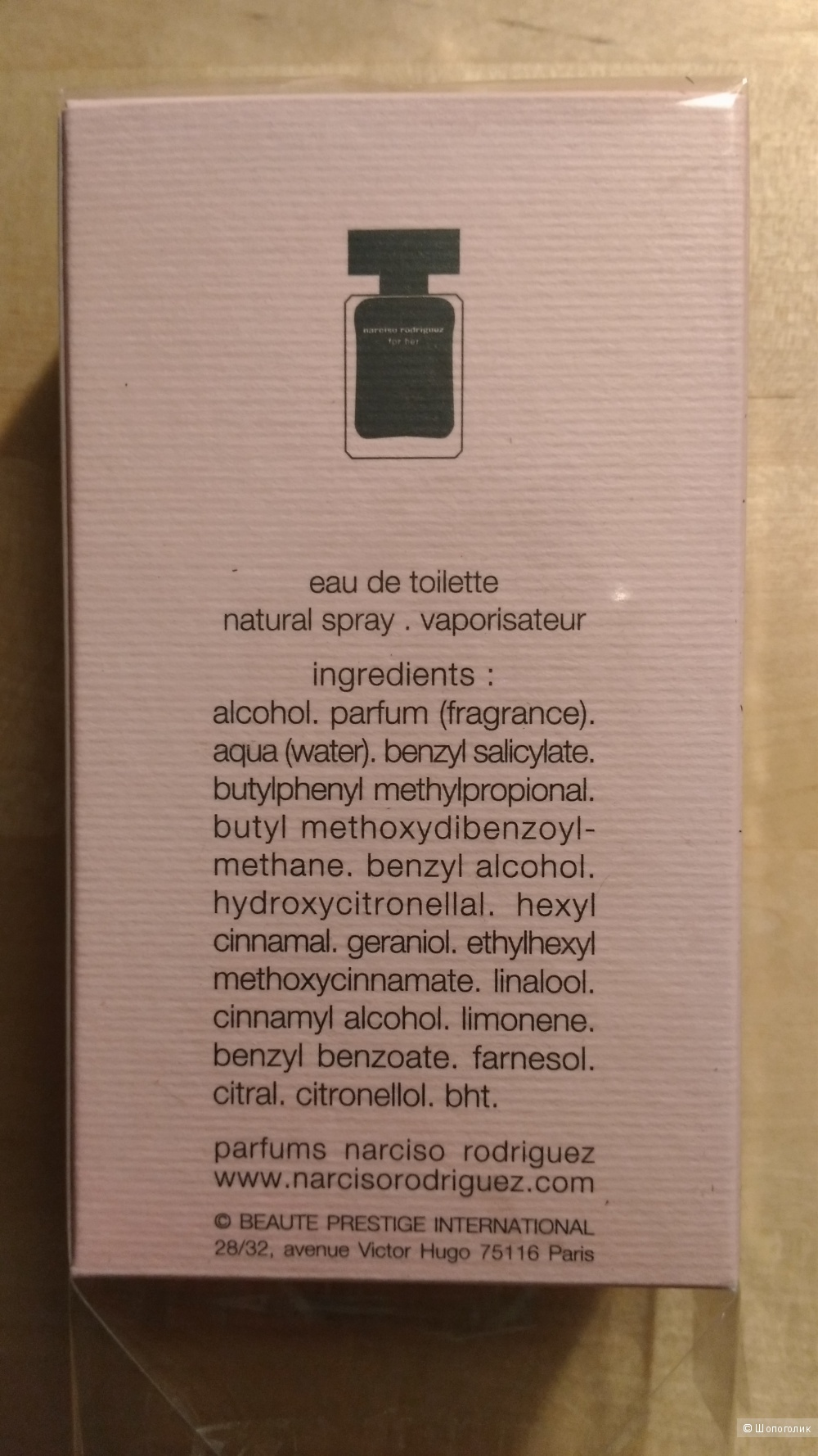Парфюмерная вода NARCISO RODRIGUEZ FOR HER, 30 ml