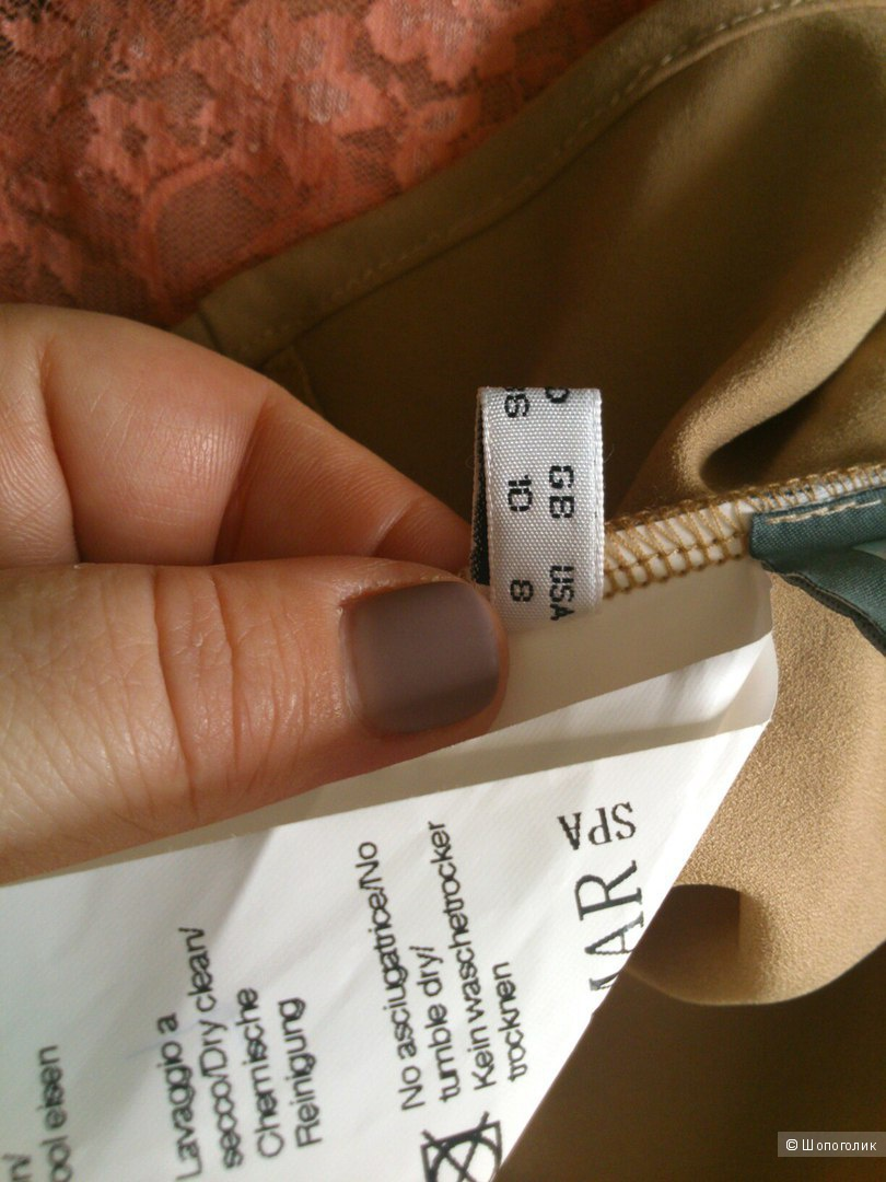 BLUMARINE, Blugirl Folies. Размер: I42, F38, GB10 (на 42-44 размер).