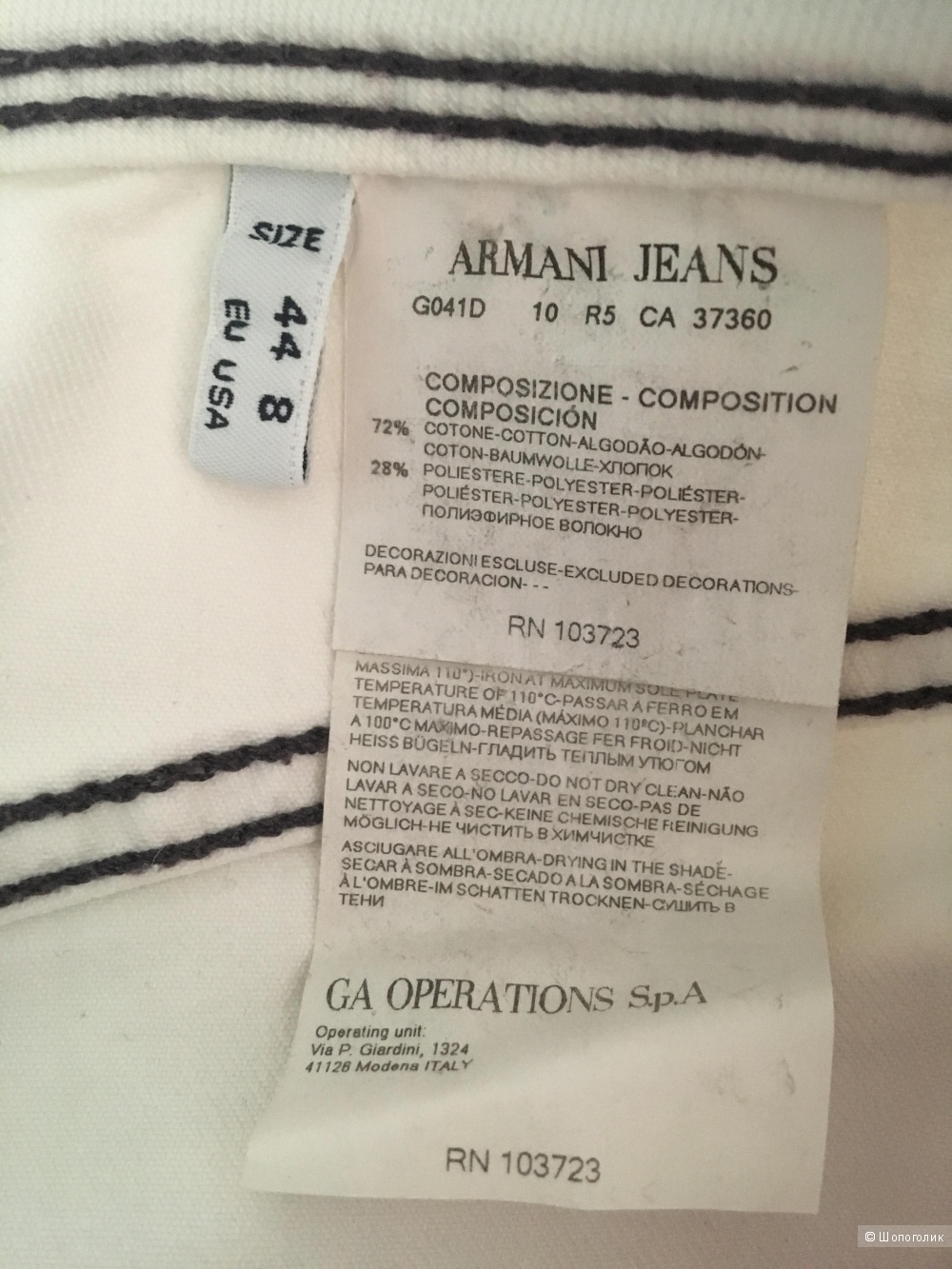 Юбка джинсовая Armani Jeans размер 44-46
