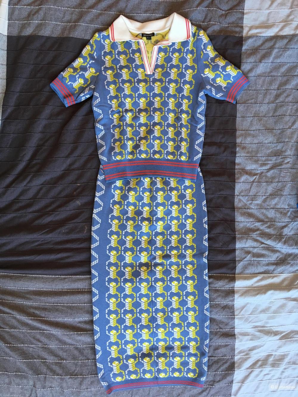 Юбочный костюм  Brusnika, размер S-M