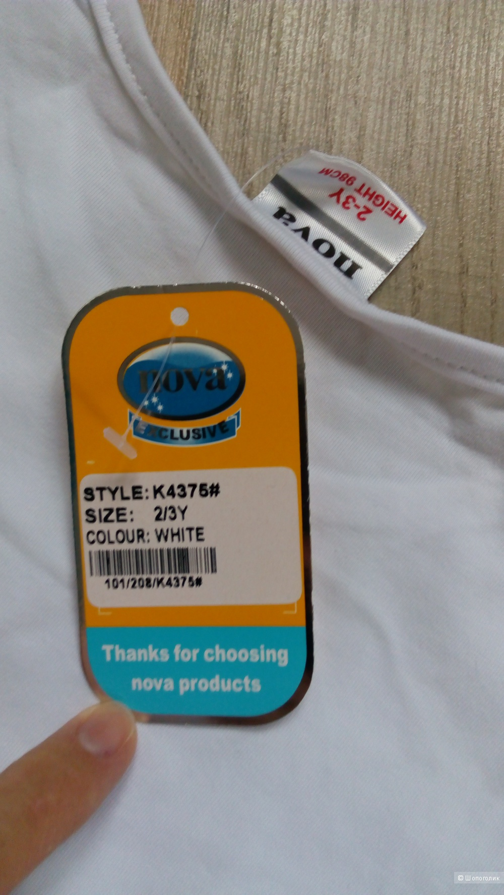 Комплект футболок размер 2-3 года
