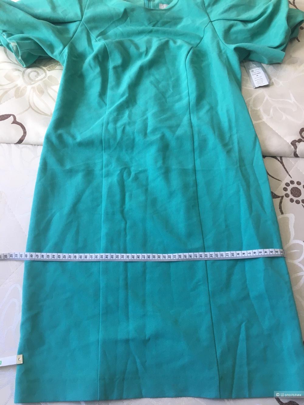 Платье Akimbo, 46-48 размер.