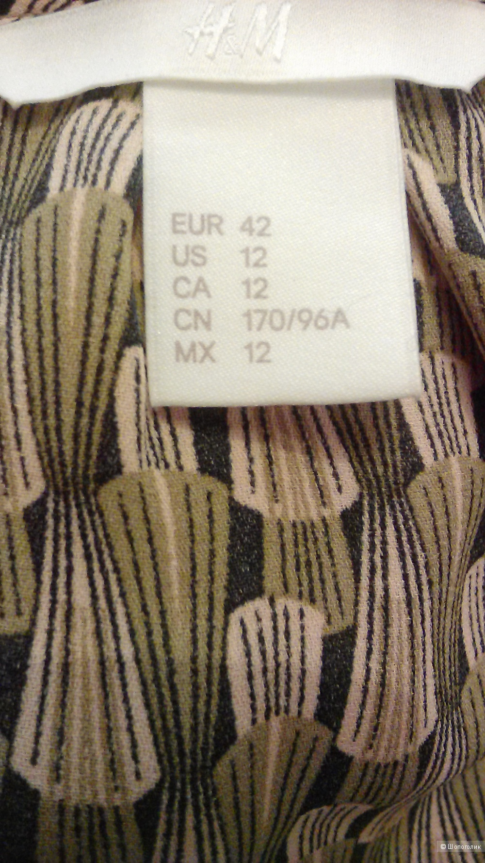 Топ   H & M ,   размер  L .