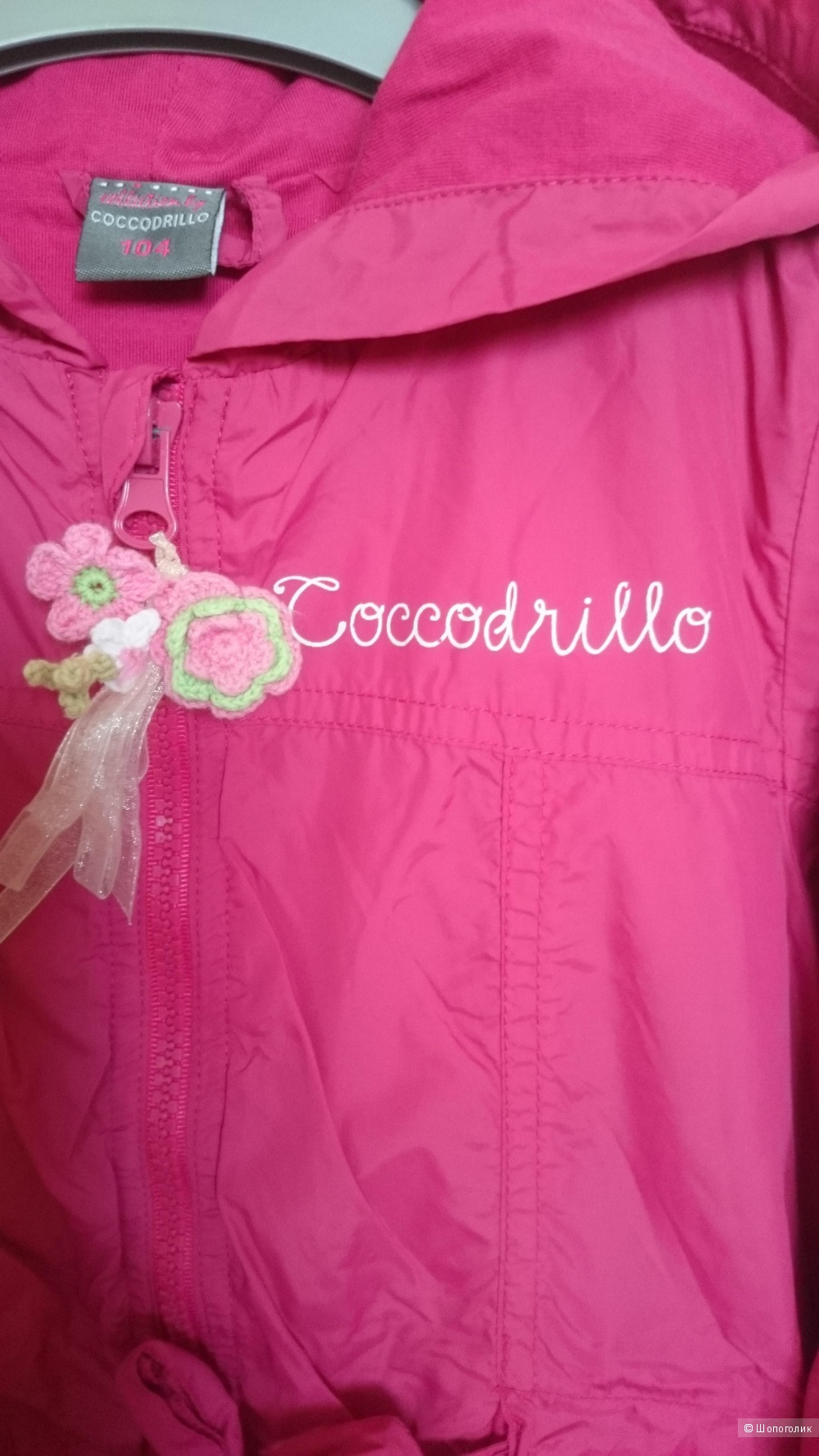 Плащ/ветровка COCCODRILLO,  размер 104