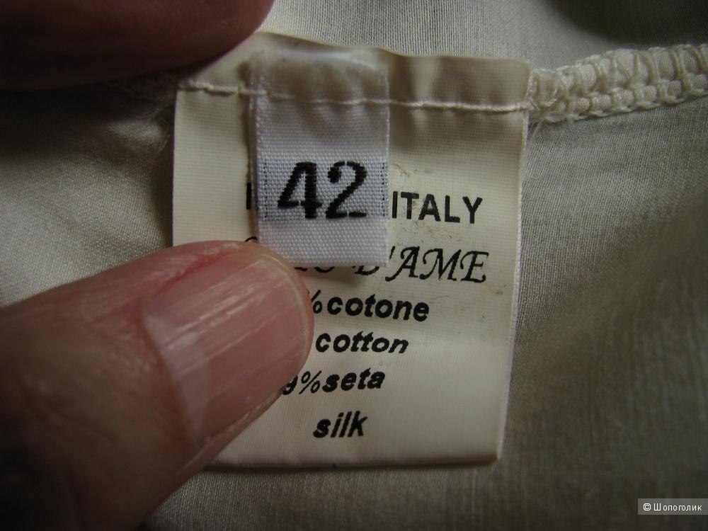 Топ Otto d'Ame, 44 размер