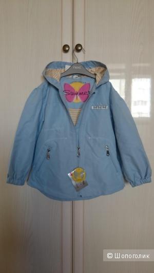 Куртка на девочку OUTBURST Германия,  размер 104