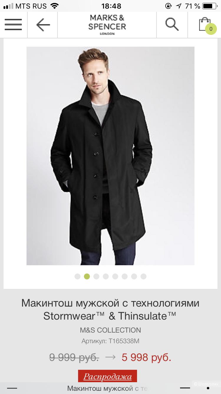 Плащ мужской Marks & Spenser, р М (диз)