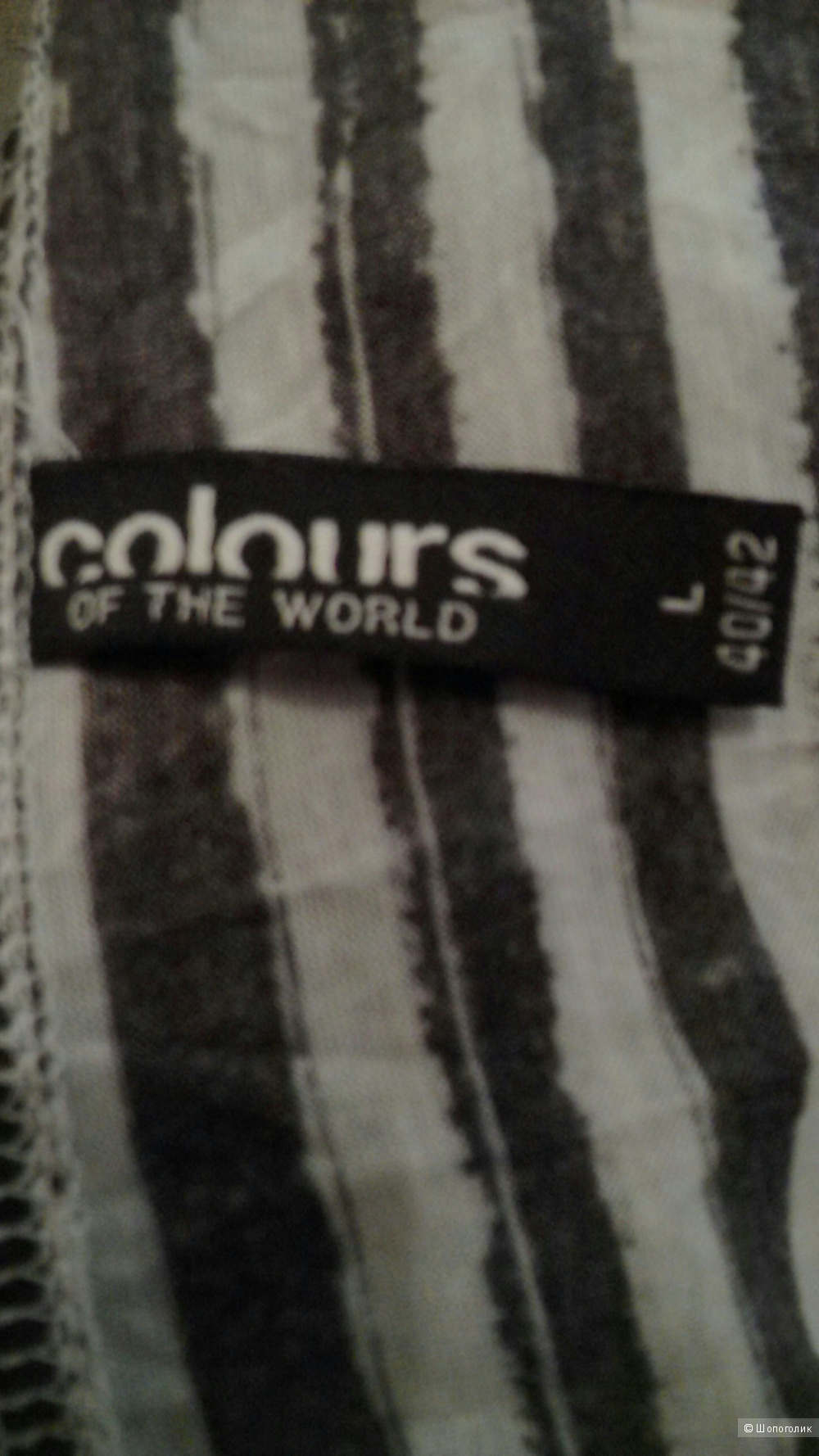 Топ  Colours  of  the  world  размер  L.