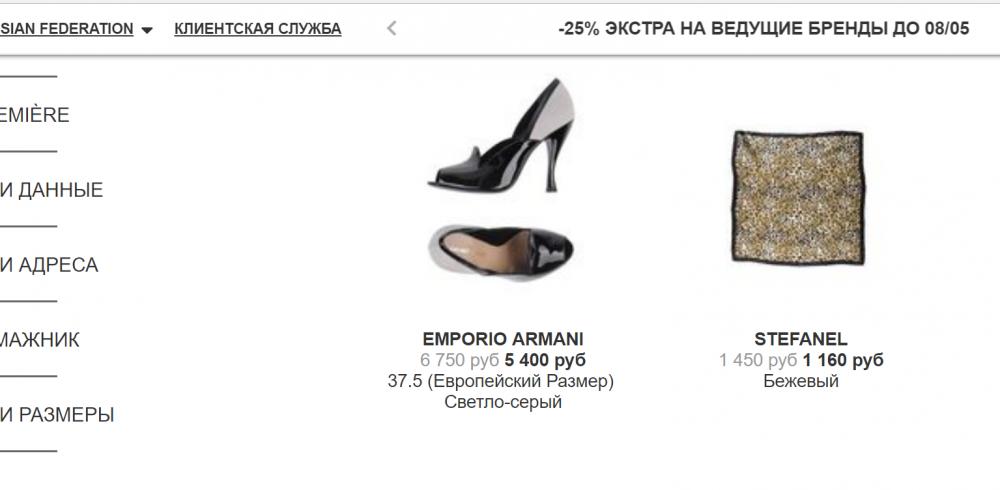 Туфли Emporio Armani размер 37,5 европейский