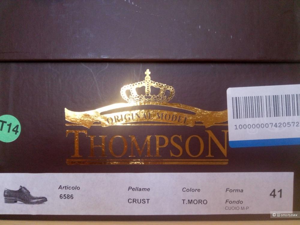 Туфли Thompson, 41