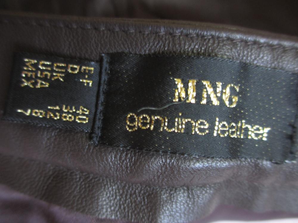 Кожаные брюки MNG, р. 44 - 46