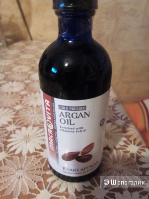 Масло Argan oil для кожи