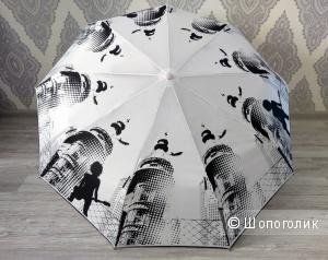 "Amico - зонт женский ""Гитаристка"", d купола - 1 м."