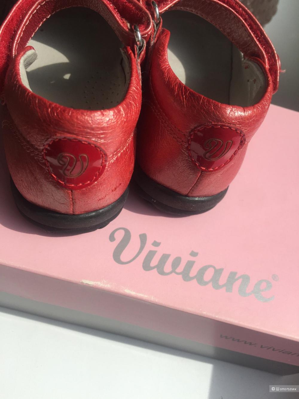 Туфли Viviane, р. 25
