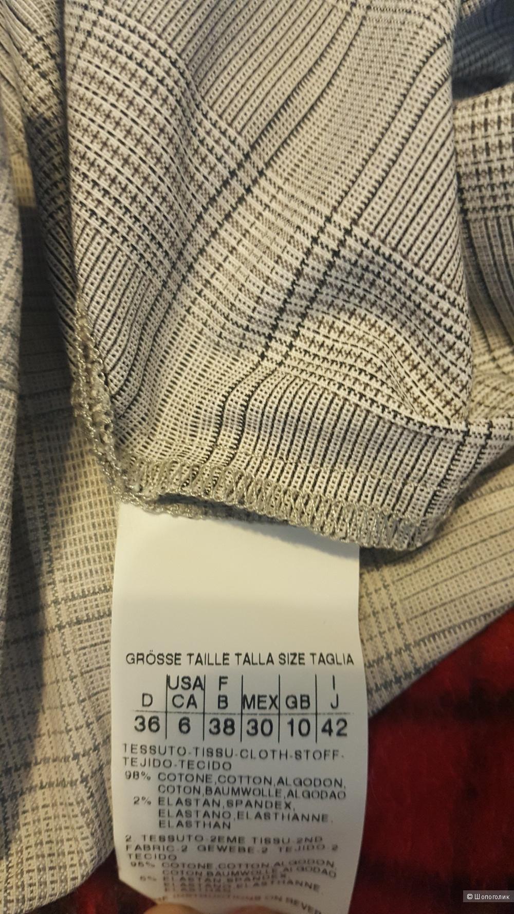 Юбка MARELLA, 36 euro