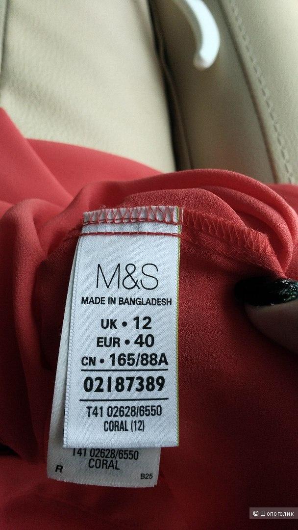 Блузка Marks & Spenser р.46