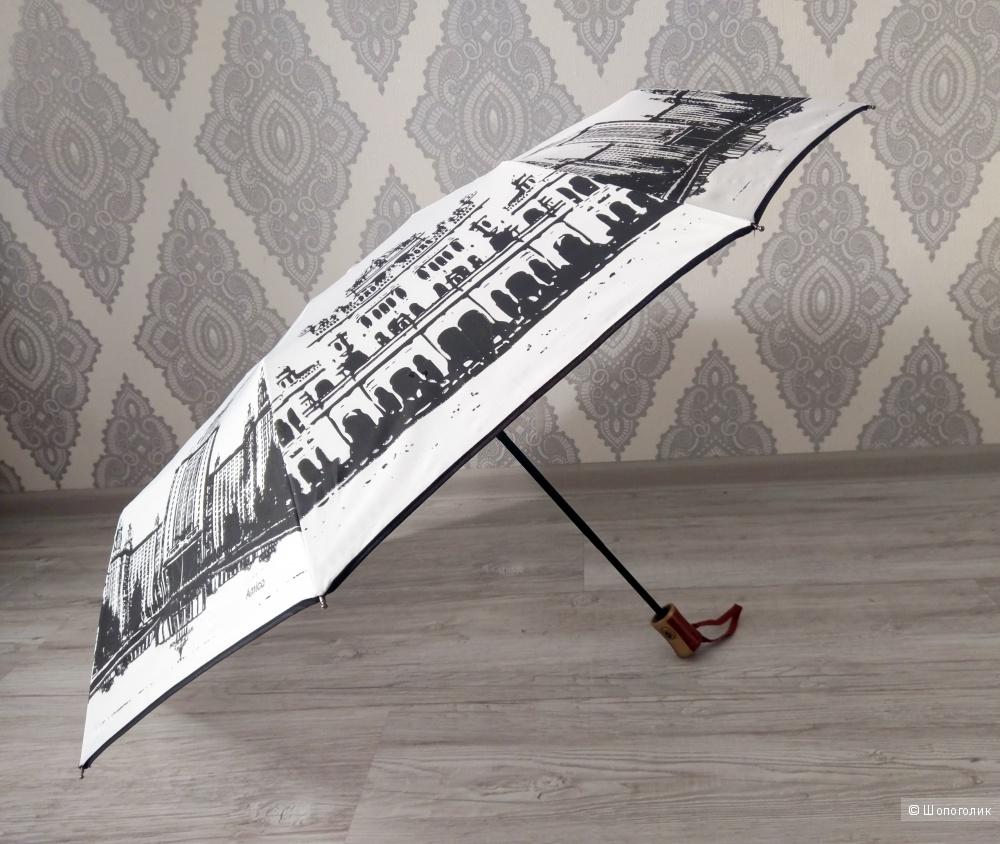 """Amico - зонт женский """"Высотка"""", d купола - 1 м."""