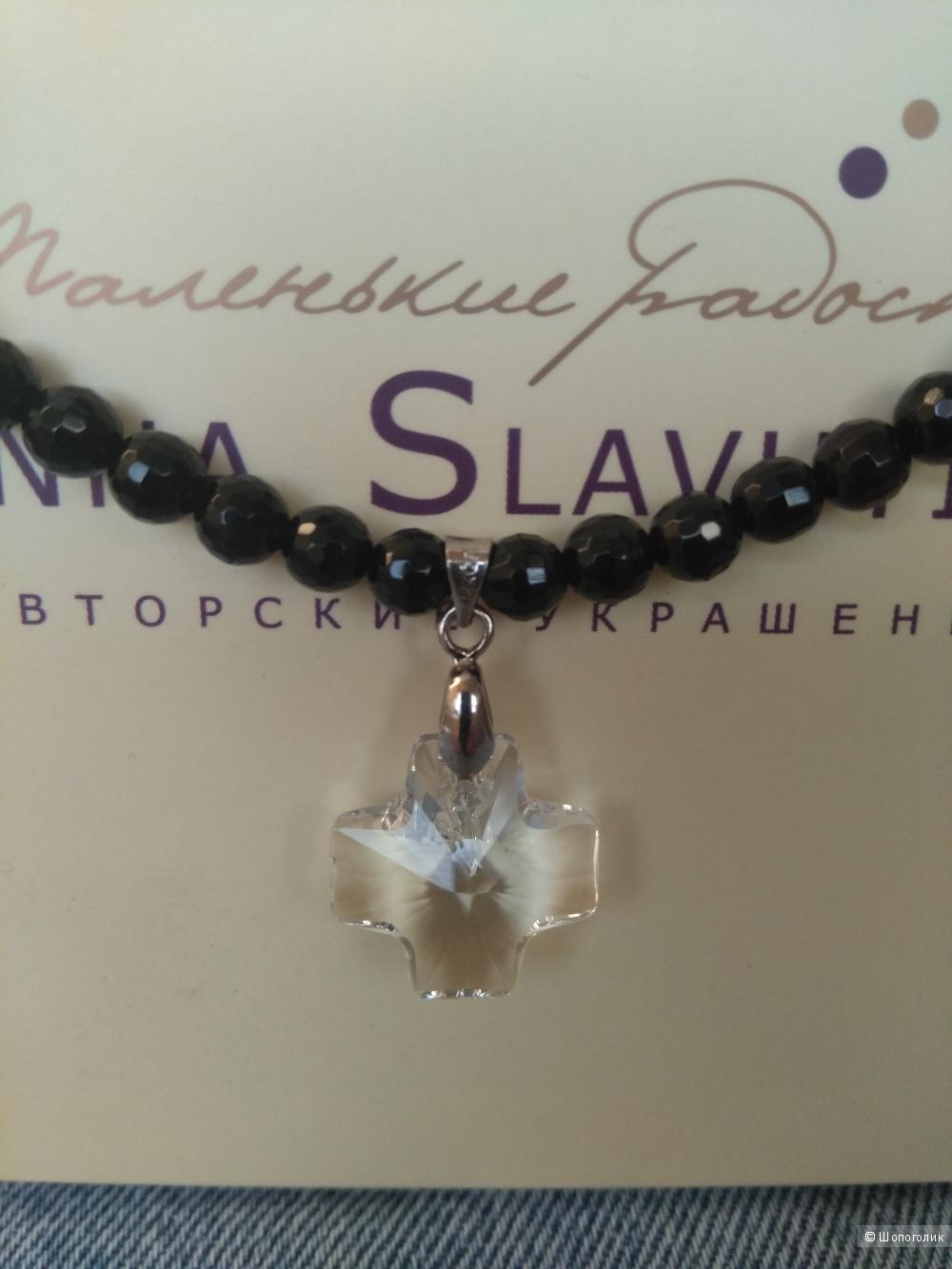"Колье ""Anna Slavutina"" 42 см"