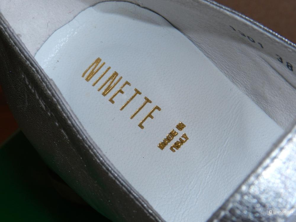 Туфли балетки NINETTE 37-38