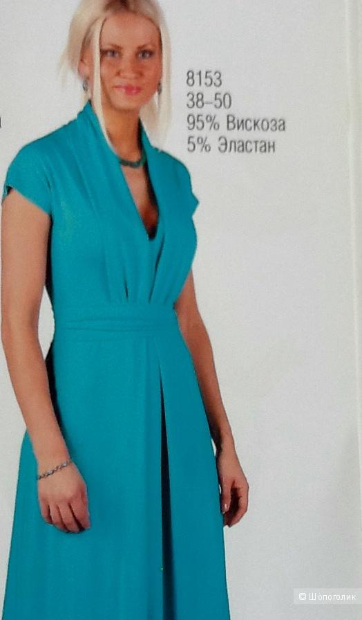 Платье Lissa 48-50