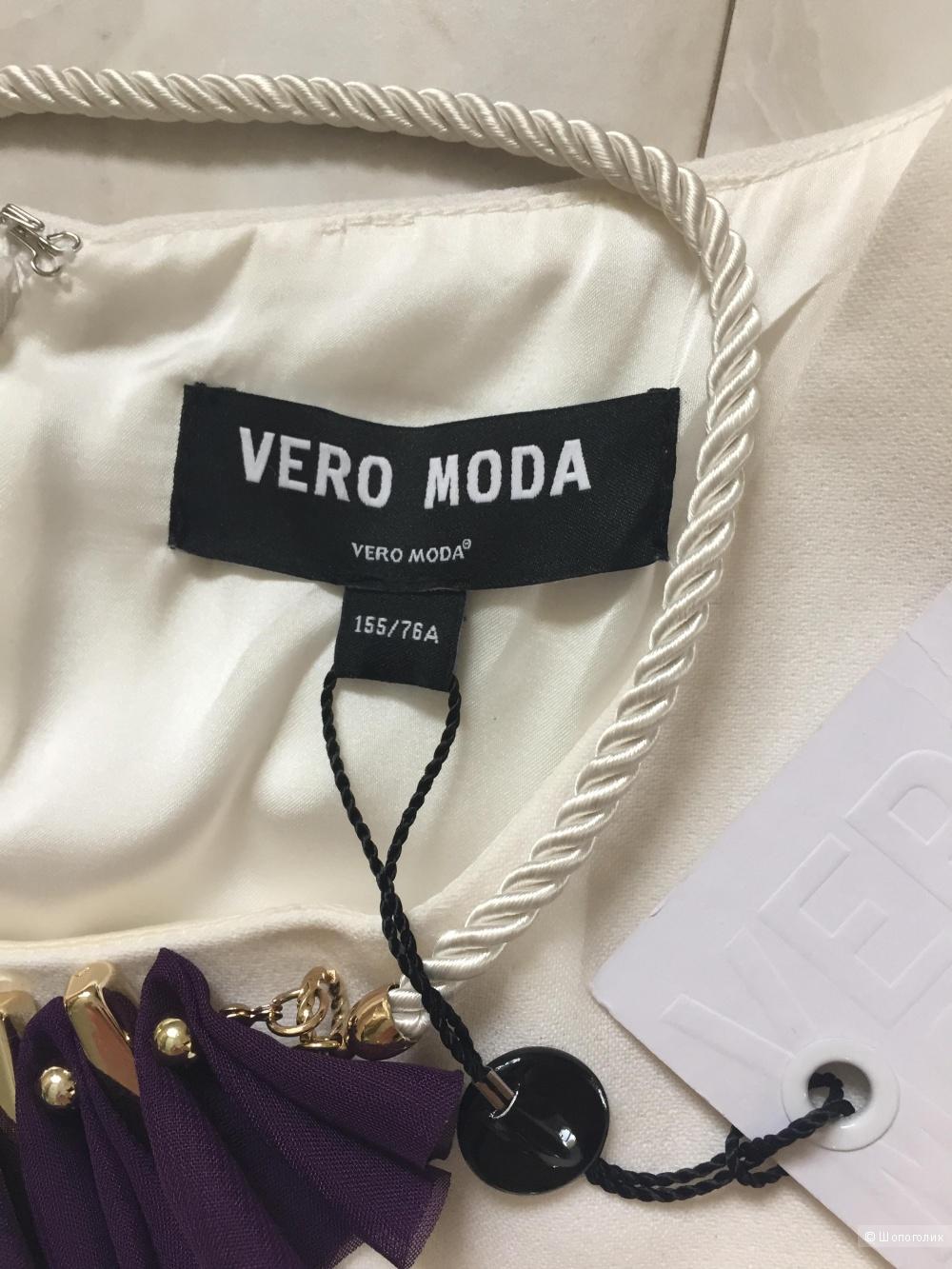 Платье Vero moda, размер Eur 34 (xs)